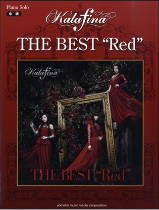 """ピアノソロ KALAFINA THE BEST """"RED"""" の画像"""