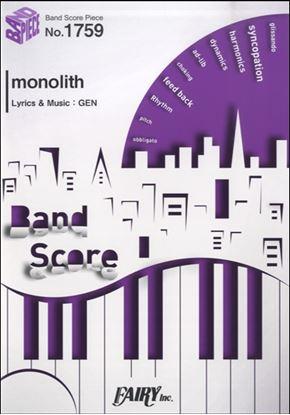 バンドスコアピース1759 monolith/04 Limited Sazabys の画像