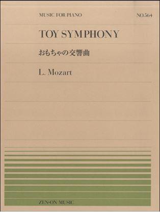 PP-564 おもちゃの交響曲(L.モーツァルト) の画像