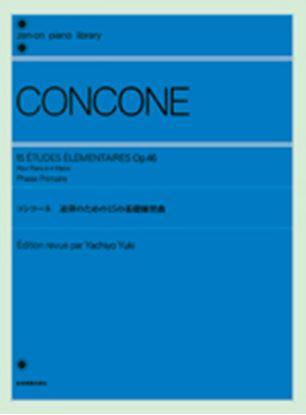 コンコーネ 連弾のための15の基礎練習曲 Op.46 の画像
