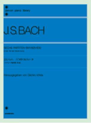 バッハ 6つのパルティータ J.S.BACH の画像