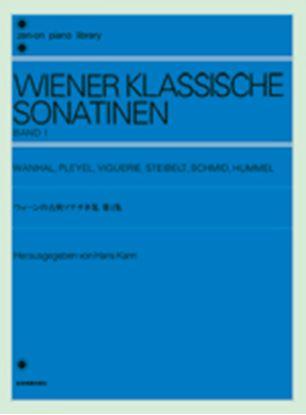 ウィーンの古典ソナチネ集 1 の画像