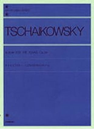 チャイコフスキー こどものためのアルバム 作品39 TSCHAIKOWSKY の画像