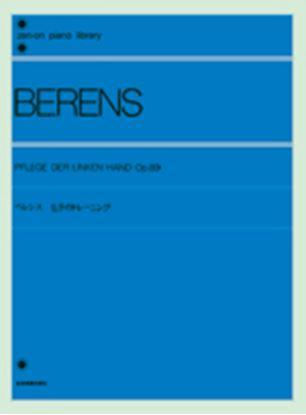 ベレンス 左手のトレーニング 作品89 BERENS の画像
