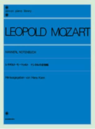 L.モーツァルト ナンネルの音楽帳 LEOPOLD MOZART の画像