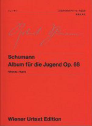 ウィーン原典版049 シューマン こどものためのアルバム 作品68 の画像