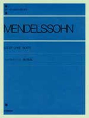 メンデルスゾーン 無言歌集 MENDELSSOHN の画像