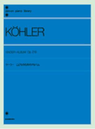 ケーラー こどものためのアルバム 作品210 の画像