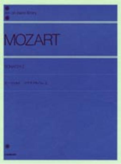モーツァルト ソナタ・アルバム 2 W.A.MOZART の画像