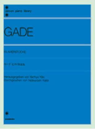 ガーデ ピアノ作品集 の画像