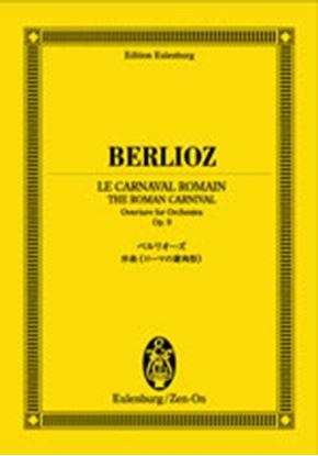 オイレンブルクスコア ベルリオーズ 序曲「ローマの謝肉祭」 の画像