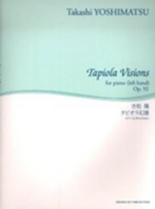 舘野泉 左手ピアノ・シリーズ/吉松 隆 タピオラ幻景 の画像