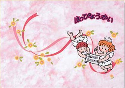 CD-5 プログラム台紙 天使  の画像