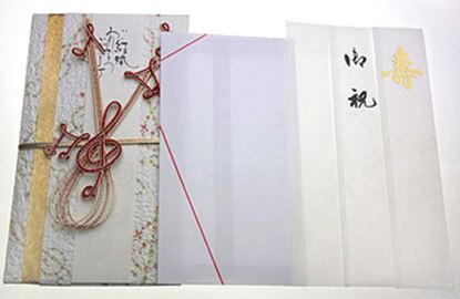 SG-105 祝儀袋 寿 ト音記号 の画像