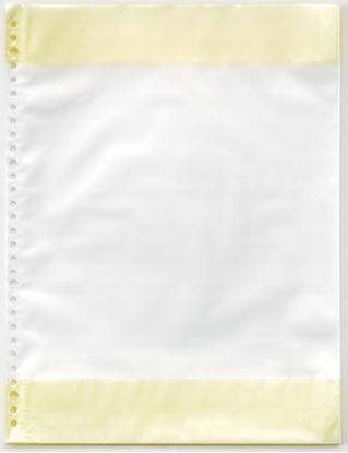 BF0015-01バンドファイル バインダータイプ用リフィール の画像