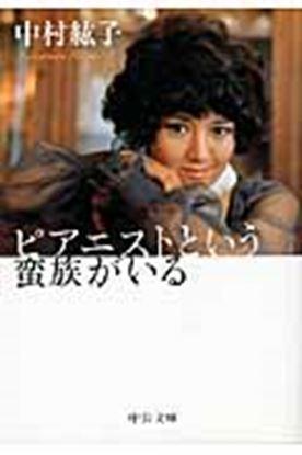 楽譜ナビ. 検索