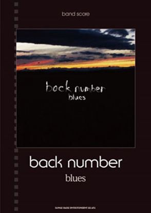 バンドスコア back number/blues の画像
