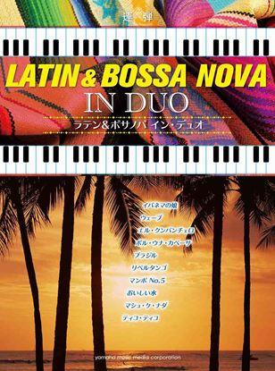 ピアノ連弾 中上級 ラテン&ボサノバ イン・デュオ の画像