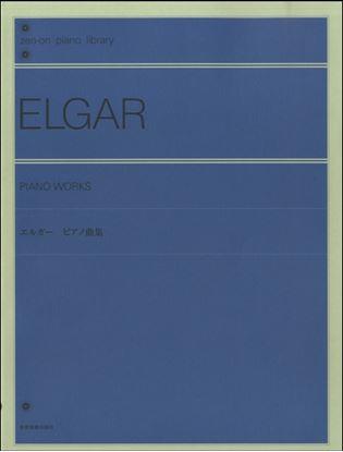 エルガー ピアノ曲集 の画像