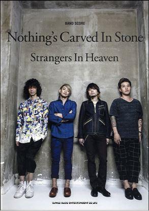 バンド・スコア Nothing's Carved In Stone/Strangers in Heaven の画像