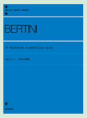 ベルティーニ 24の小品集 作品101 の画像