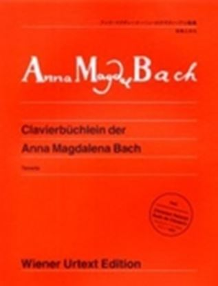 ウィーン原典版150 アンナ・マグダレーナ・バッハのクラヴィーア小曲集 の画像