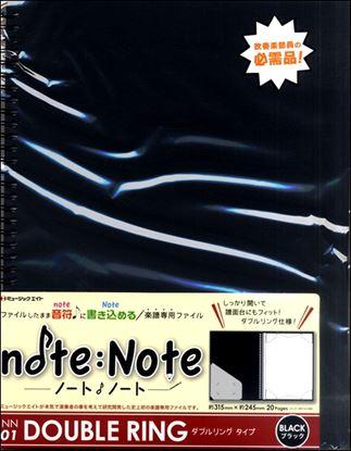 NN1 ノート・ノート【ダブルリング・タイプ】(ブラック) の画像