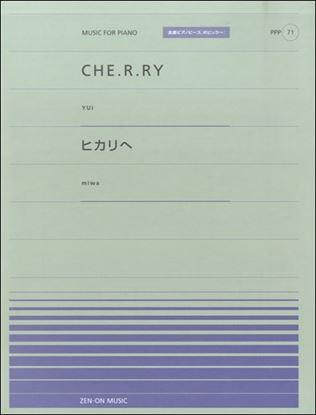 PPP71 CHE・R・RY(YUI)/ヒカリへ(miwa) の画像