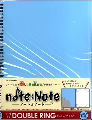 NN71 ノート・ノート【ダブルリング・タイプ】(ミルキーブルー)/ の画像