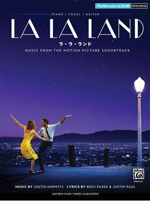 ピアノミニアルバム LA LA LAND ラ・ラ・ランド の画像