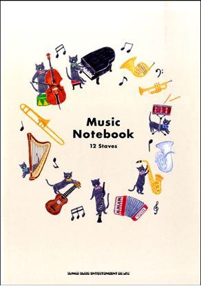 ねこ音楽ノート(A4・12段) の画像