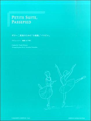 ギター二重奏のための「小組曲」「パスピエ」/ドビュッシー の画像