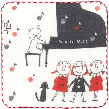 SKTC141-04 タオルチーフ 合唱団 の画像
