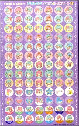 キキ&ララ キラキラ★レッスンシール2【発注単位:10】 の画像