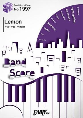 BP1997バンドスコアピース Lemon/米津玄師 の画像