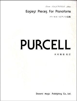 ドレミ・クラヴィア・アルバム パーセル・ピアノ小品集 の画像