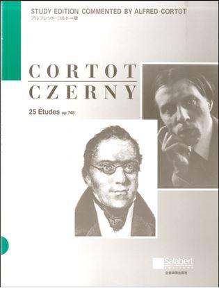 ツェルニー:25のエチュード op.748(CD付)コルトー版 の画像