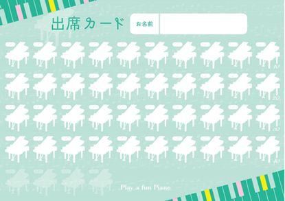 PRFG-538 出席カード/シルエット(グリーン)【単位:10 の画像