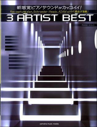 ピアノソロ 上級 新感覚ピアノサウンドがカッコイイ!3アーティストBEST の画像