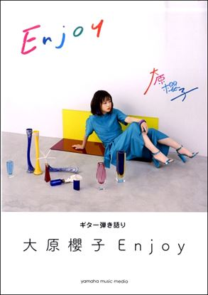 ギター弾き語り 大原櫻子『Enjoy』 の画像