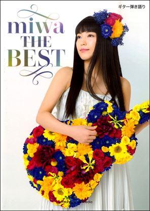 ギター弾き語り miwa『miwa THE BEST』 の画像