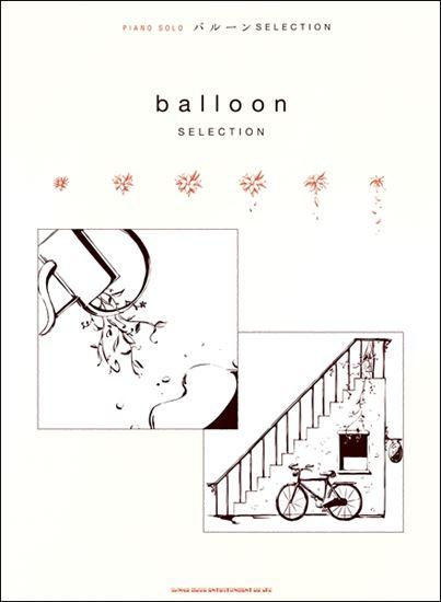 ピアノ・ソロ バルーン SELECTION の画像