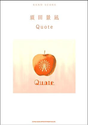 バンド・スコア 須田景凪「Quote」 の画像