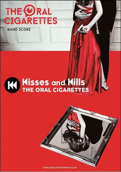 バンド・スコア THE ORAL CIGARETTES 「Kisses and Kills」 の画像
