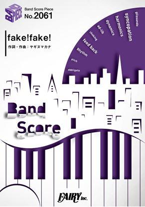 BP2061バンドスコアピース fake!fake!/カラスは真っ白 の画像