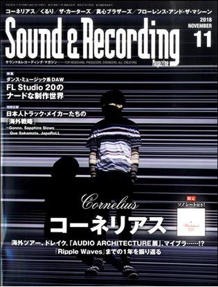 サウンド&レコーディングマガジン 2018年11月号 の画像