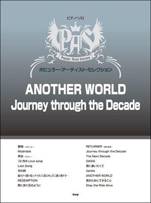 ピアノ・ソロ ANOTHER WORLD/Jouney through the Decade の画像