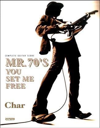 コンプリート・ギター・スコア Char(チャー)/MR.70'S YOU SET ME FREE の画像