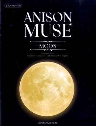 ピアノソロ/中級 ANISON MUSE(アニソン・ミューズ)-MOON- の画像