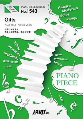 PP1543ピアノピース Gifts/Superfly の画像